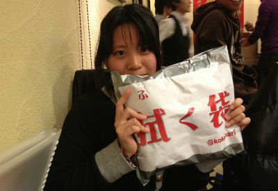 20130113-new-year-party-01.jpg
